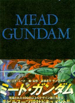 Mead Gundam
