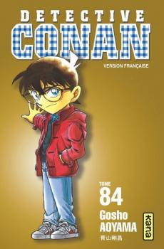 Detective Conan tome 84
