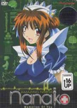 Amazing nurse Nanako vol 1 Memories of you DVD