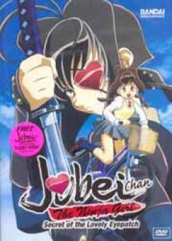Jubei-chan vol 1 A legend reborn! DVD