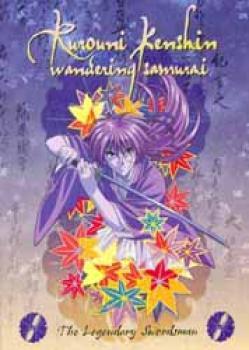 Rurouni Kenshin vol 01 DVD