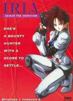 Iria Zeiram the animation DVD