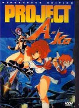 Project A-ko DVD