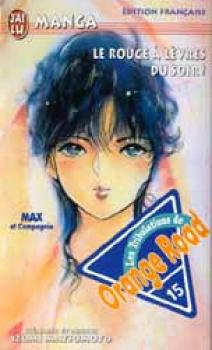 Orange road tome 15