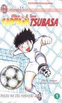 Captain Tsubasa tome 01