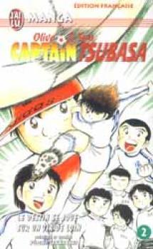 Captain Tsubasa tome 02