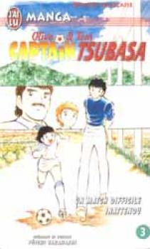 Captain Tsubasa tome 03