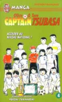 Captain Tsubasa tome 04