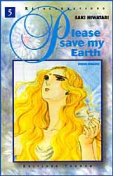 Please save my earth tome 05
