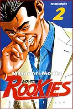 Rookies tome 02