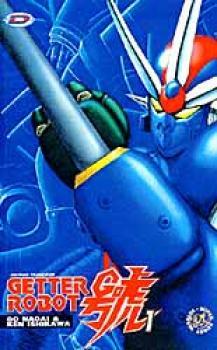 Getter Robot Go tome 1