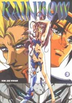 Rainbow manga 2