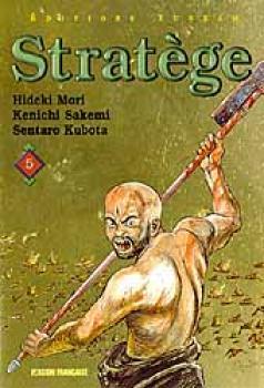 Stratege tome 05