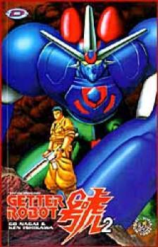 Getter Robot Go tome 2