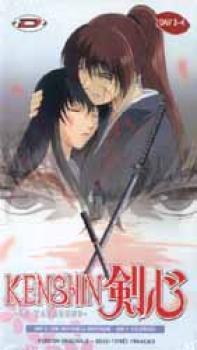 Kenshin OAV 2 PAL
