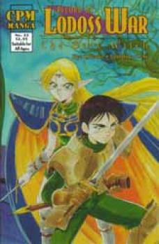 Record of Lodoss war The Grey witch 22