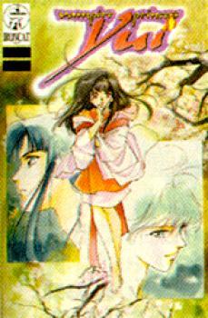 Vampire princess Yui vol 1: 2