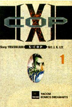 X-cop vol 1 GN