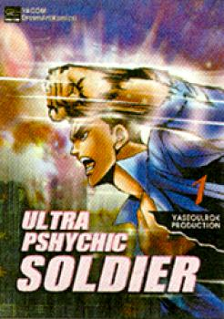 Ultra psychic soldier vol 1 GN