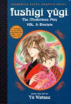 Fushigi Yugi vol 3 Disciple TP