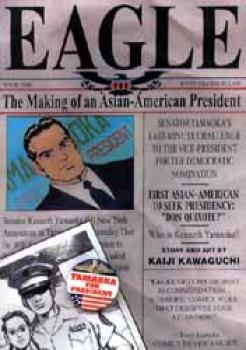 Eagle book 01 TP