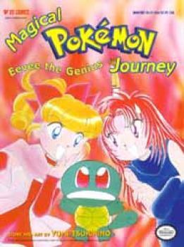Magical Pokemon journey part 2: 2 Eevee the genius