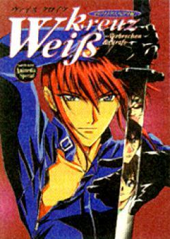 Weis Kreuz: verbrechen and strafe animedia special