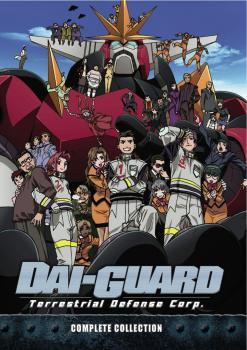 Dai-Guard DVD