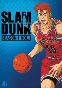 Slam Dunk Season 01 Set 01 DVD