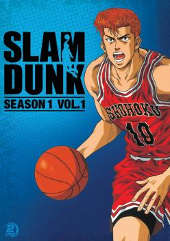 Slam Dunk Season 01 Set 01 DVD