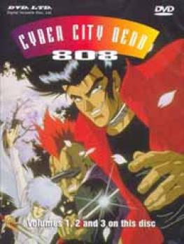 Cyber City Oedo 808 volume 1-3 DVD