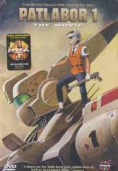 Mobile police patlabor Movie 1 DVD