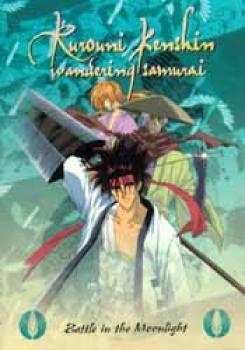 Rurouni Kenshin vol 02 Battle in the moonlight DVD