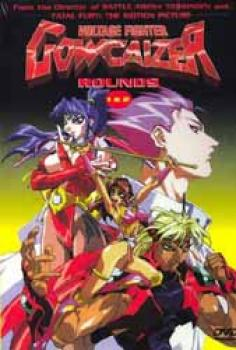 Voltage Fighter Gowcaizer DVD