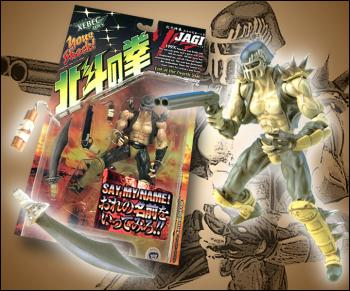 Fist of the North star action figures Jagi
