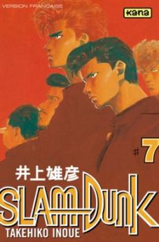 Slam Dunk tome 07