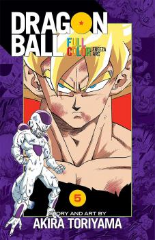 Dragon Ball Full Color Freeza Arc vol 05 GN Manga