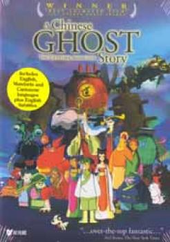 Chinese Ghost story Tsui Hark animation DVD