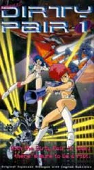 Original Dirty Pair vol 1 Subtitled NTSC