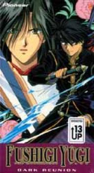 Mysterious play Fushigi yugi vol 6 Dark reunion Subtitled NTSC