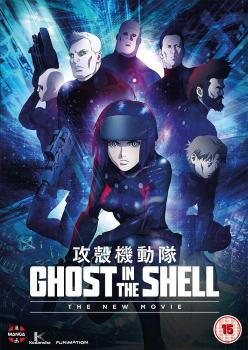 Ghost in the Shell Arise The New Movie DVD UK
