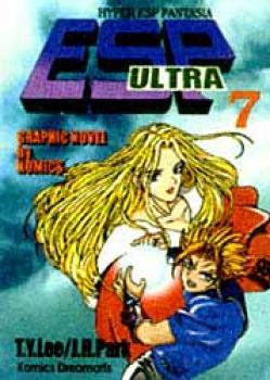 ESP ultra vol 7
