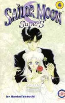 Sailor Moon Super S vol 4