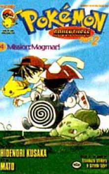 Pokemon Adventures part 2: 4 Mission Magmar