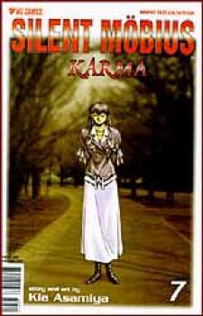 Silent mobius Karma 7