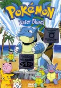 Pokemon vol 18 Water blast DVD