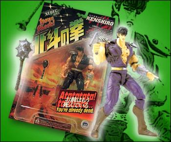 Fist of the North star action figures Kenshiro