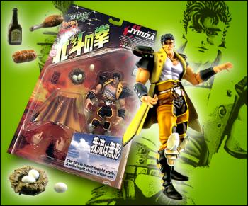 Fist of the North star action figures Jyuuza
