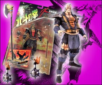 Fist of the North star action figures Shuh