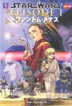 Star wars episode I The phantom menace vol 01 GN